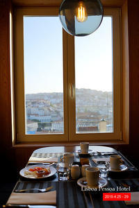 2019.4.26ポルトガル旅行(2日目- Lisboa Pessoa Hotel -) - ゆりこ茶屋2