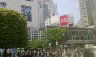 2228. 渋谷ハチ公令和1年5月5日 - 初心者目線のロードバイクブログ
