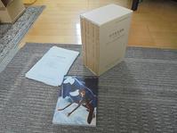 2019.5/9金井東裏遺跡調査報告書到着 - シュタイブ!