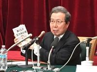 日本僑報電子週刊第1371号配信、離任される程永華大使関連の特集を掲載 - 段躍中日報