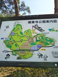 春、目前地元のキャンプ場を下見。「閑乗寺公園」 - -浮世闊歩-