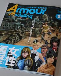 祝!AM誌掲載!!M5A1スチュアートと女たち - 模型製作報告書【プラモログ】
