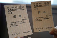 2019GW~高知:土佐くろしお鉄道 ごめん・なはり線、安芸、高知城~ - アルさんのつまみ食い3