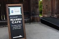 NANBU CAFE - あちゃこちゃばやばや 2