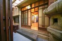 栃木のお風呂 - きまぐれワフ便り
