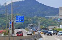 豊川 - 新・旅百景道百景