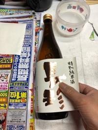 「純米吟醸ブルーラベル」&「特別純米ゴールドラベル」720ml瓶詰 - 日本酒biyori