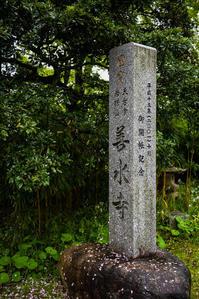 2019 GW・琵琶湖巡礼の旅(観音の導き編)その2 - ろーりんぐ ☆ らいふ