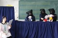 人権教室 - 当麻小学校ブログ『校長つれづれ日記』
