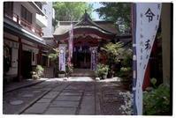 神田三崎稲荷神社 - 写真日記