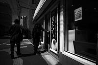 kaléidoscope dans mes yeux20195月の街で#13 - Yoshi-A の写真の楽しみ