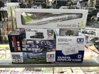2019年5月11日の入荷品 - 模型の国トヤマの店主日記 (宮崎県宮崎市)