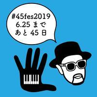 #45fes2019 まであと45日!!! - Jazz Maffia BLOG