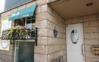 "「Cafe 森 」身土不二のカフェ, Macrobiotic Cafe ""Mori"" - latina diary blog"