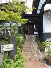 cafe dining Kan-KURA@あきる野 - ヒビノコト。