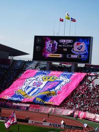 セレッソ大阪 VS 横浜F・マリノス - ほんじつのおすすめ