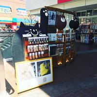 快晴の東急ハンズ江坂店での出店‼️ - 職人的雑貨研究所