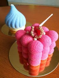かわいいケーキとホテルのマジックショー  ☆GUAMの旅⑫☆ - Emily  diary