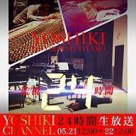 YOSHIKI CHANNEL:なんだこの企画は。。! - 風恋華Diary