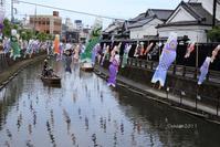 栃木市街歩きスナップ撮影会~蔵の街並みを切り取ろう~ - 日々の贈り物(私の宇都宮生活)