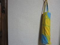 やっと見つけた!!折りたたみ傘 - Lien Style (リアン スタイル)