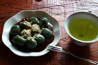 蓬白玉黒マルハナバチ - 満足満腹  お茶とごはん