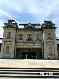 門司港駅へ - SUGAR & BUTTER