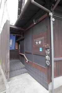 須崎魚河岸 魚貴 須崎本店 - にゃお吉の高知競馬☆応援写真日記+α(高知の美味しいお店)