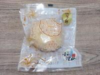 福芋餅@福記餅店 - 池袋うまうま日記。