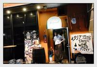 奄美大島-5 - Camellia-shige Gallery 2