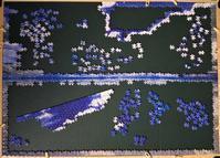 ウユニ塩湖-ボリビア:2日目 - ジグソーパズル(世界最小ピース)