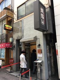 SHIBIRENOODLE蝋燭屋@銀座 - 食いたいときに、食いたいもんを、食いたいだけ!