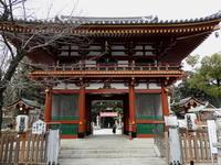 東京そぞろ歩き・2月の東京:目黒不動尊 - 日本庭園的生活