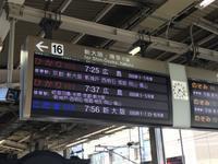 旧片上鉄道訪問その1津山へ - こちら運転担当配車係2