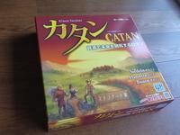 熱海の夜はボードゲームで♪初めてのゲーム「カタンの開拓者たち」熱海家族旅行♪ - ルソイの半バックパッカー旅