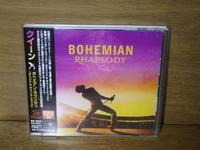 ボヘミアン・ラプソディ(オリジナル・サウンドトラック) - STERNNESS DUST α