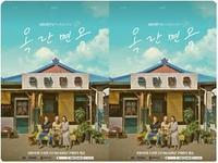 オクラン麺屋 - 韓国俳優DATABASE