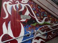 ハリウッド・ロード界隈のウォールアート - 日日是好日 in Hong Kong