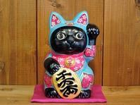 河辺花衣さんの招き猫貯金箱 - 湘南藤沢 猫ものの店と小さなギャラリー  山猫屋