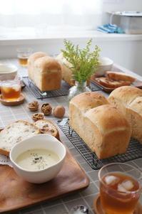 くるみ食パンレッスン開催中です♪ - launa パンとお菓子と日々のこと
