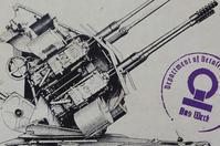 3cm 4連対空機関砲103/38 - ミカンセーキ