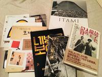 晴れた日曜日、たくさんの本とピザと日本舞踊の会 - くちびるにトウガラシ
