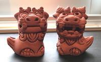 沖縄のお土産 シーサー - いつとこ気まぐれブログ