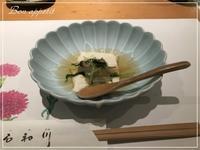 『石和川』さんで煮魚定食@大阪/北新地 - Bon appetit!