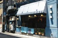 北野坂 - Blue Planet Cafe  青い地球を散歩する