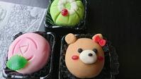 上生菓子手作り体験に参加しました - 花茶Tagebuch