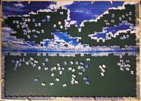 ウユニ塩湖-ボリビア:3日目 - ジグソーパズル(世界最小ピース)