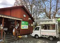 Happy Kitchen(移動販売車)/美唄市 - 貧乏なりに食べ歩く 第二幕