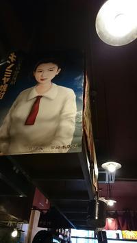 今夜のご飯 - 京都ときどき沖縄ところにより気まぐれ