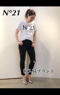 初入荷!イタリア発「N°21 ヌメロ ヴェントゥーノ」のロゴTシャツ - UNIQUE SECOND BLOG